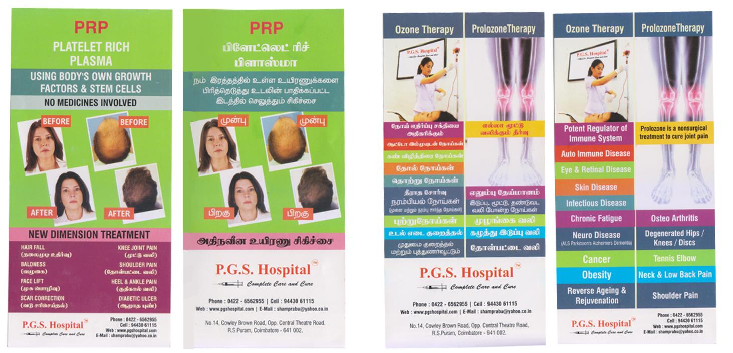 Chelation Therapy Coimbatore, EECP(Enhanced External